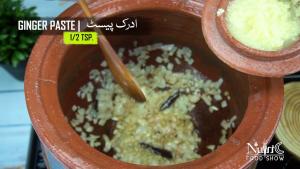 Shahi Mutton Dalcha Recipe Step-2