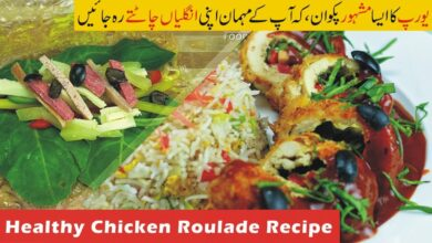 Photo of Healthy Chicken Roulade Recipe with BBQ Sauce and egg fried Rice